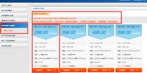 Topmain香港HKBN直连/2核2G内存/40G SSD/20Mbps峰值/1TB流量/XEN/298元/年-辣椒资源网-专注互联网建站资源分享
