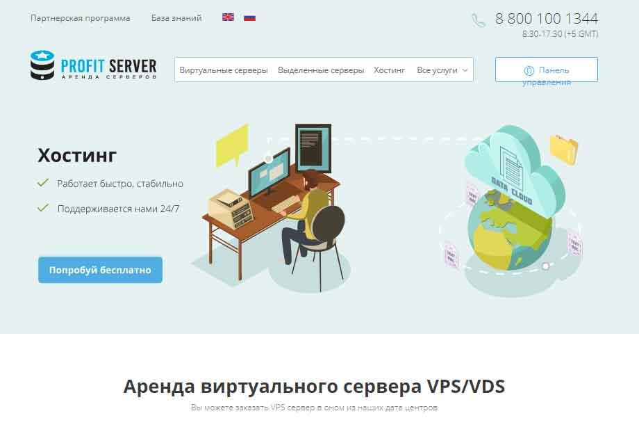 Profitserver:俄罗斯数据中心VPS 7折促销,KVM架构,不限流量,支持自定义ISO,$18/年起-辣椒资源网-专注互联网建站资源分享