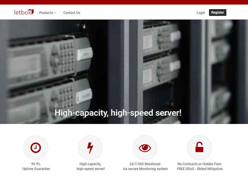 LetBox:洛杉矶大硬盘VPS,KVM架构,2核2G免费20G防御/1美元首月-辣椒资源网-专注互联网建站资源分享