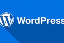 WordPress:前台和后台评论内容部分不显示的问题解决方法