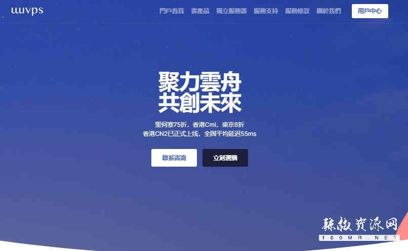 uuuvps:香港阿里云线路,2G内存/2核/50gSSD/5M CN2不限流量,带Windows系统,月付8.5折,65元/月-辣椒资源网-专注互联网建站资源分享