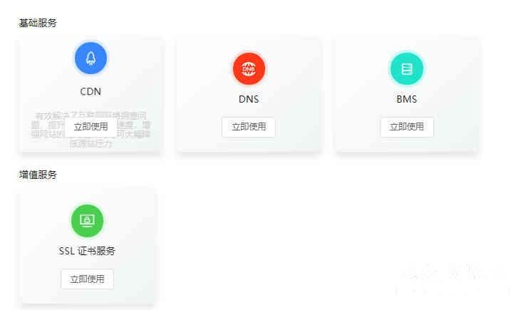 Nodecache:免费CDN,有亚太优化线路,中国直链线路,注册赠送1T流量-辣椒资源网-专注互联网建站资源分享