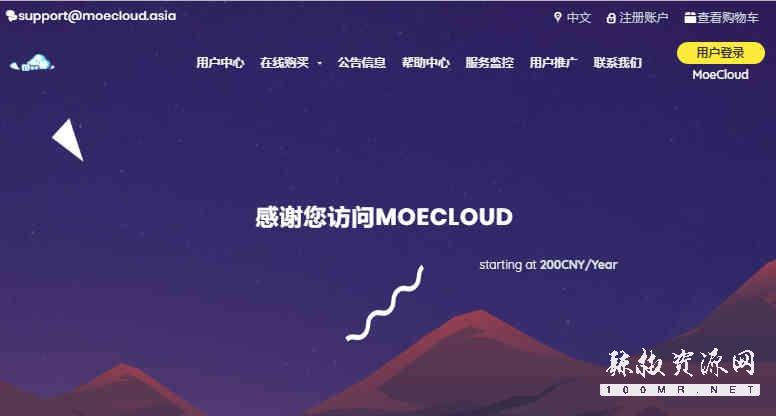 MoeCloud:CN2GIA VPS 8.5折优惠,美国CN2 GIA VPS,1Gbps带宽,半年/年付免费升级送流量-辣椒资源网-专注互联网建站资源分享