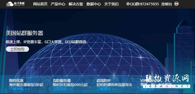桔子数据:日本CN2上线,三网回程GIA,VPS最高提供20个IP,28元/月起,适合建站及站群VPS-辣椒资源网-专注互联网建站资源分享