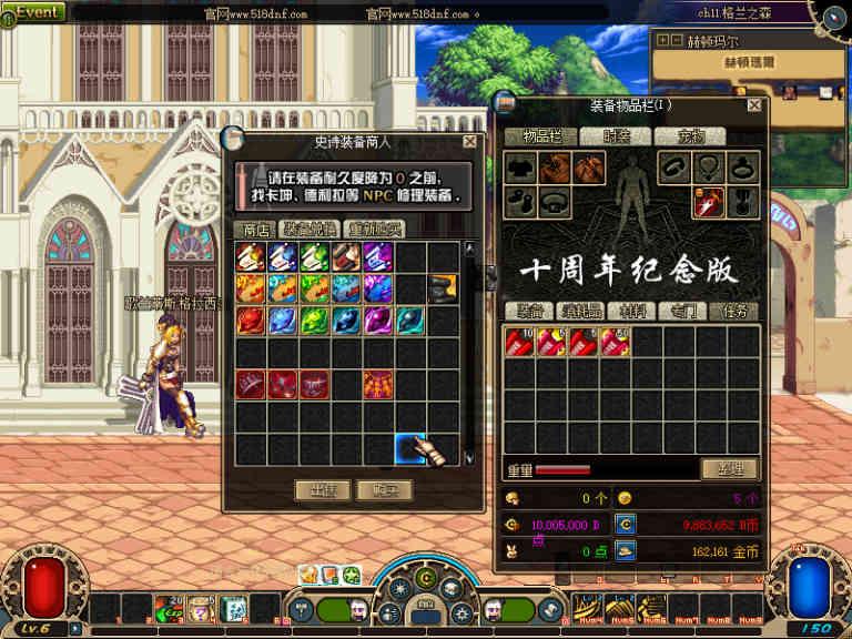 【DNF源码】DNF游戏源码梦回60版本,亲测可用无错。