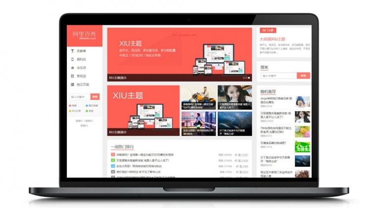 阿里百秀XIU v7.5兼容wordpress5.4+ 全解密博客主题 完美无限制