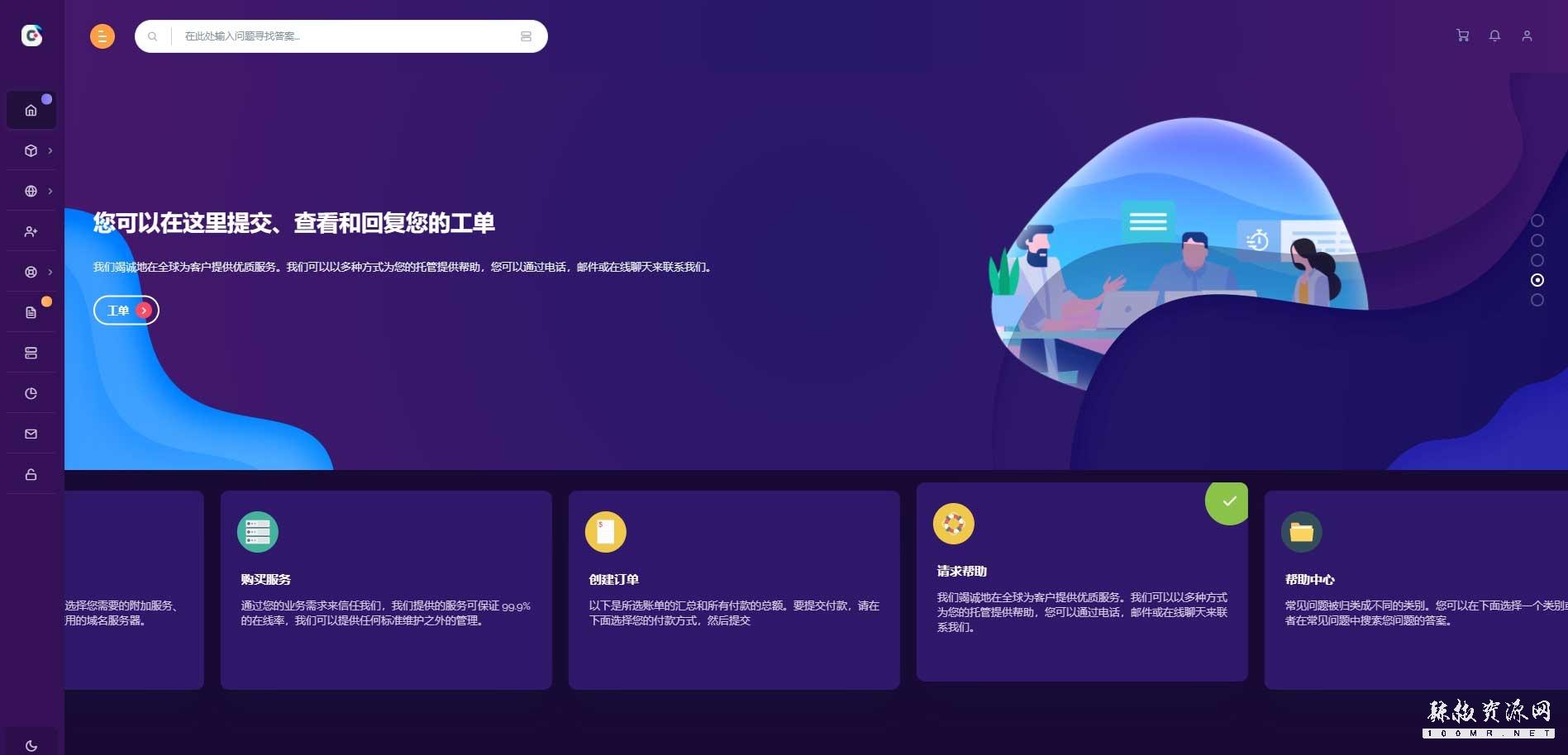 樊云(fanayun):新增香港CN2节点,9折优惠,最低1G内存/1核/20gSSD/5M带宽/不限流量,22元/月起-辣椒资源网-专注互联网建站资源分享