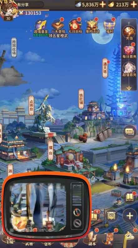 三国之神魔幻想手机游戏系单机版一键安装端+视频教程